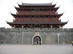 Chaozhou Fuli Park