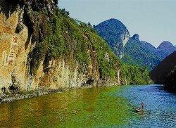 Qingyuan Lianzhou Fushan Mountain