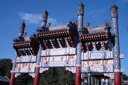 Changde Ming Rong Palace