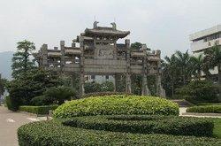 New Agro-ecological Park, Zhaoqing Guangzhou