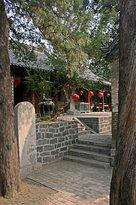 Han GongCao Que Site
