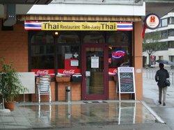 Thairestaurant Suwannaphum