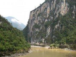 Huadian Dam