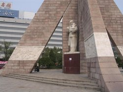 Tangshan Science and Technology Museum