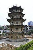 Qiyun Cave Statue