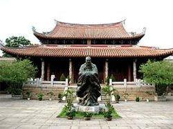 Qielan Temple