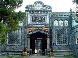 Yulin Manor of Jiang Yaozu