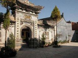 Linxia Donggong House