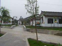Bolin Park