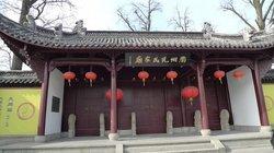 Nanzong Confucian Temple of Quzhou
