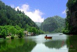 Tianshui Immortal Cliff