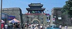 Xingcheng Confucius Temple