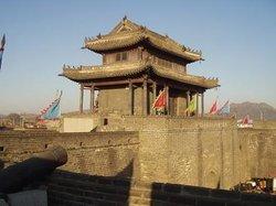 Xingcheng Shoushan Mountain