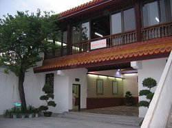 Wenchang Pavilion