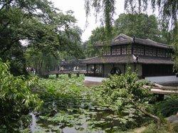 Guyuan Garden