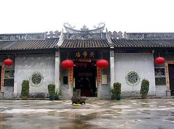 Xin'an Ancient City