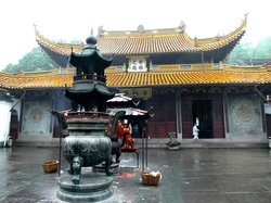 Ancestral Home of Song Qingling