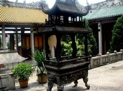Gongcheng Ancient Buildings Complex