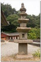Songka Stone Pagoda