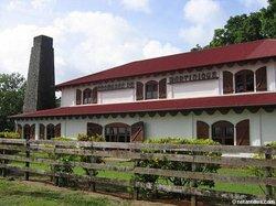 Ecomusée de Martinique