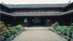Ningbo Pan Tianshou Former Residence