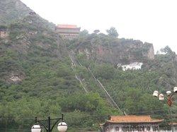 Xining Laoye Mountain