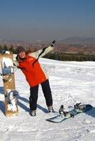 Ji'nan Jinxiangshan Snowboard Areas