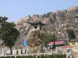 Jining Yi Mountain