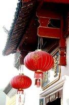 Former Residence of Jiang Jingguo