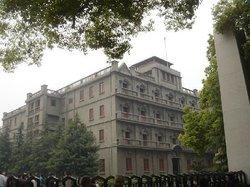 Shidafu Mansion Old House