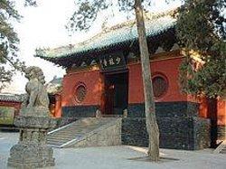 Shendu Temple