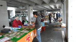 Umi no Asaichi, Yama no Asaichi Morning Market