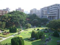 Ta Garden