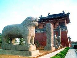 Emperor Mausoleum