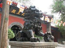 East Hebei Anti-Japanese War Memorial