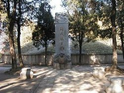 Huishan Martyrs Cemetery