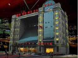 Guan Yi Street