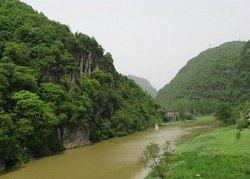Danshui River