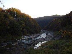 Iwakura Valley