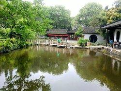 Shiye Pavilion