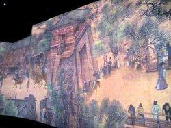 威海明尚美术馆