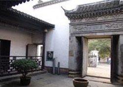 Former Residence of Zhang Zongxiang