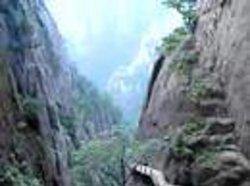 Sanxi Grand Canyon