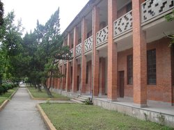 Datong School