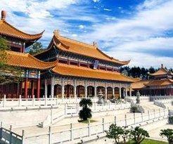 Emperor Shun's Mausoleum Scenic Area