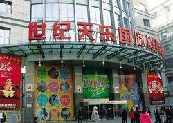 Tianjin Street wholesale Market