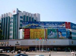 Weifang department Store