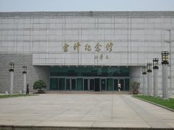 Hengchang mansion Shopping Center