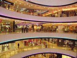 Wanda Shopping Plaza (xinjiekou)