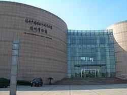 Yángzhou City Museum